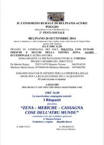 """PRANZO SOCIALE 2014 DEL CONSORZIO """"BELPIANO-ACERO POGGIO"""""""